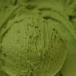 からさわ - 抹茶アイス 10月〜3月中頃までの季節限定品
