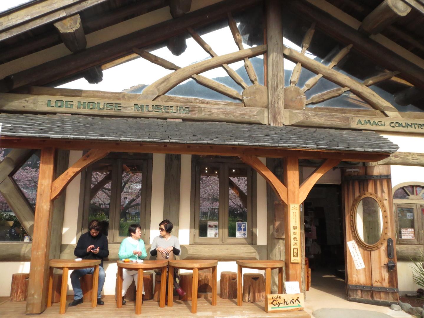 茶房木の家