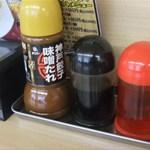 津津 - 神戸餃子味噌たれ