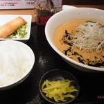 都来 - 焦がしマー油の坦坦麺セット