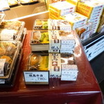 24569548 - 2014.03 焼き鳥弁当780円を購入しました。