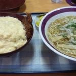 蓬莱 - カツ丼とラーメン