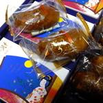菓匠三全 - かりんとうまんじゅう:5個入525円