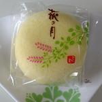24572250 - 菓匠三全 萩の月 6個入り:1080円