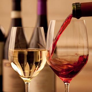 リーズナブルで種類豊富なワインが魅力