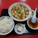 味坂 - 料理写真:マーボー定食