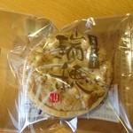 24576851 - お米のクッキー「瑞穂」
