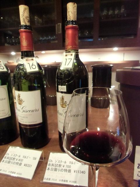 ショップ フジヰ ワイン