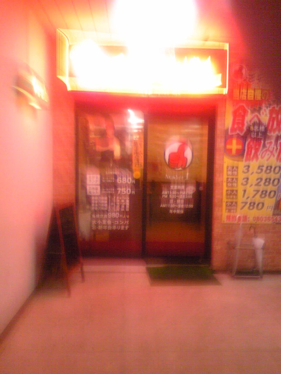 西安刀削麺 矢場町店