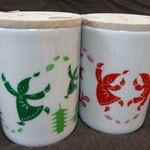 マールブランシュ - 茶の菓[陶器製]