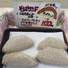 道の駅 長野市大岡特産センター - 料理写真: