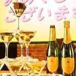 Music Bar Teen Spirits - スパークイングワイン付きコースで貸し切りの場合はシャンパンタワー!