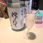 日本酒バー にゃごりん - 北の勝 搾りたて