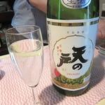 日本酒バー にゃごりん - 天の戸 無濾過生酒