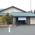 椎の木茶屋 -