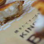 KINOTOYA BAKE - パカン♪