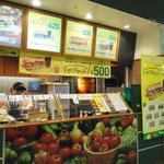 サブウェイ - 野菜類豊富サンドイッチ