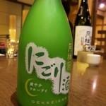 月の蔵人 - 月桂冠にごり酒・300mL(900円)