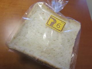 エッセエッセ - 食パンです