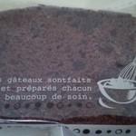 パティスリー カミタニ - チョコレートパウンドケーキ    150~200円位。