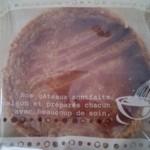 パティスリー カミタニ - タルト菓子~値段は失念……