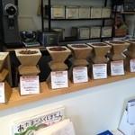 タック ビーンズ - 販売している豆。こちらはシティロースト。