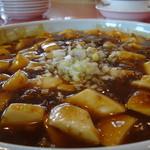 古奈青山 - 麻婆豆腐