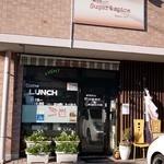 シュガー&スパイス - 藤枝 シュガー&スパイス 店の外観