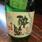 酔鯨亭 - 高知らしいお酒です。しぼりたてが良いです。