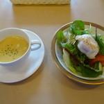 レストラン アザレアコート. - 料理写真:月替わり限定メニュー  スープとサラダ