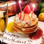 TEPPAN DINING KO-KO-RO - 大事な人のお祝いにと心からお祝いコースをご用意いたしました!是非ご利用下さい!
