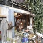 ムギマル2 - 【飯田橋駅】徒歩5分