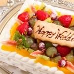 上総食材 カフカ - パテシェの手作りケーキ。ウエディングやバースデーに!