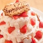 夜カフェイタリアン カフカ - パテシェ手作りのウエディング・バースデーケーキ