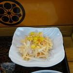 めぐみ鮨  - 大根サラダ
