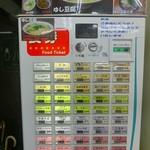 Dontei - 券売機でゆし豆腐のアピールがされてます