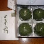 赤福 - 朔日餅3月(よもぎ餅)