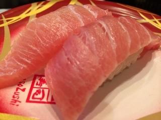 元祖寿司 渋谷道玄坂店 - サービスマグロ