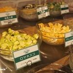 シンシャン 中目黒店 - ■野菜コーナー(珍しい野菜も)