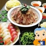 鈴喜福太郎 - 【新コース】食べ飲み放題コース(お寿司食べ放題