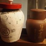 清粥小菜 明 - 甕出し紹興酒は2種類ある