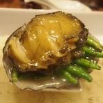 清粥小菜 明 - 徳島産 鮑の柔らか煮 髪菜入り上湯スープ