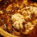 清粥小菜 明 - 鱈の白子入り 麻婆豆腐