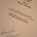 Ristorante Cascina Canamilla -