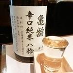24603025 - 亀齢 辛口純米(600円)