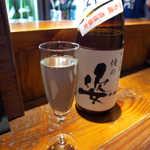 地酒喝采 かも蔵 - 【栃木】飯沼銘醸「俺の姿」。店長自ら瓶詰めした、フレッシュな一品