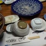 グルメ民宿はまもと - 料理写真: