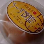 押川春月堂 - ちーず饅頭