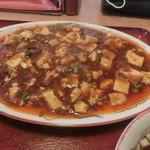 雪梅 - 麻婆豆腐
