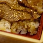 肉料理 かやま - 特選焼肉重